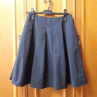 M'S GRACY - エムズグレイシー 新品タグつき 紺フレアースカート
