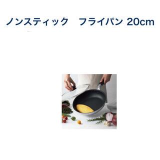 Amway - 【新品・未使用】アムウェイ NEWノンスティックフライパン