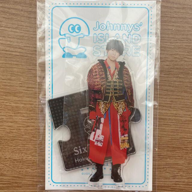 Johnny's(ジャニーズ)の松村北斗 アクスタ エンタメ/ホビーのタレントグッズ(アイドルグッズ)の商品写真