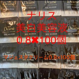 ナリスケショウヒン(ナリス化粧品)の新入荷‼️ナリス化粧品 ディアーゼ ホワイトセラム サンプル 100個(美容液)