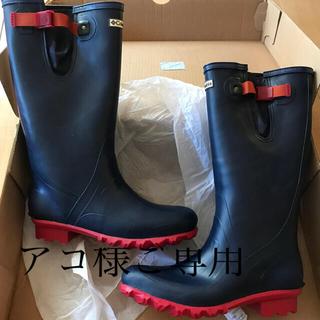 コロンビア(Columbia)のコロンビア 長靴 レインシューズ お値下げ可能(レインブーツ/長靴)