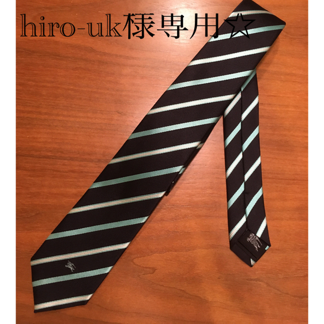 BURBERRY BLACK LABEL(バーバリーブラックレーベル)のhiro-uk1975様専用☆ メンズのファッション小物(ネクタイ)の商品写真