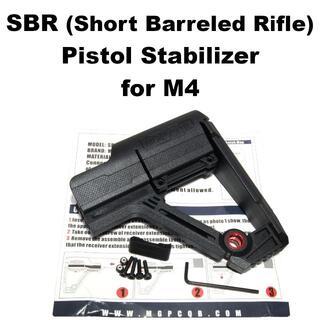 ショートバレルド・ライフル(SBR) ピストル スタビライザー 1426r(カスタムパーツ)