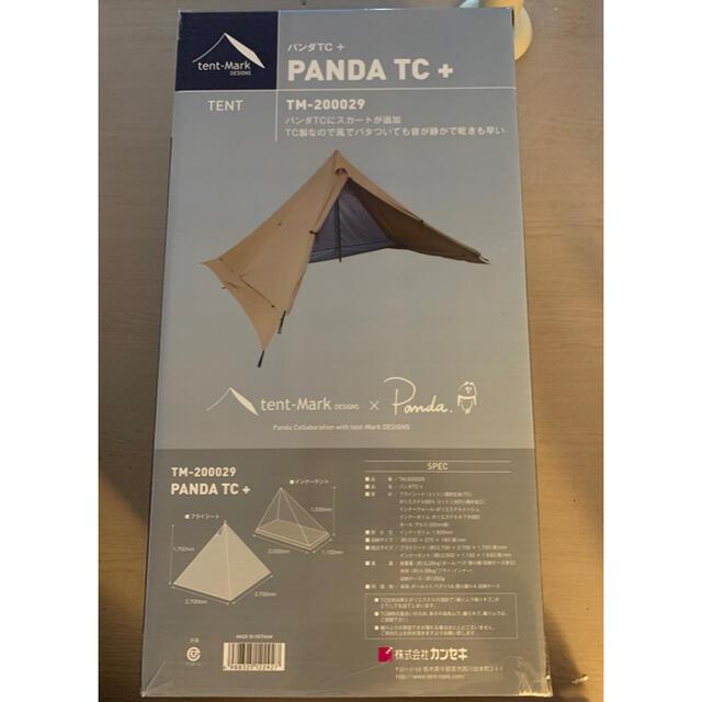 【monnki様専用】テンマクデザイン パンダTCプラス スポーツ/アウトドアのアウトドア(テント/タープ)の商品写真