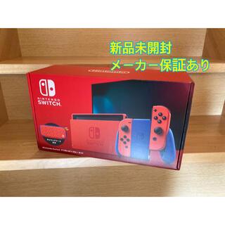 Nintendo Switch - 【新品未開封】ニンテンドースイッチ Switch本体 マリオレッド マリオセット