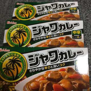 ハウス  ジャワカレー 中辛  3箱(レトルト食品)