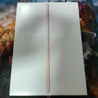 iPad - 新品未開封 iPad 10.2インチ 第8世代 Wi-Fi 128GB ゴールド