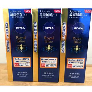 ニベア(ニベア)の花王 ニベア 大人のための最高保湿 ロイヤルブルー 3個(ボディクリーム)