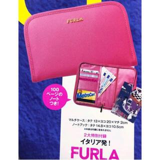 Furla - 新品フルラ付録ポーチ値下げ不可