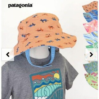 patagonia - 未使用☆patagonia リバーシブルシェルハットベビー