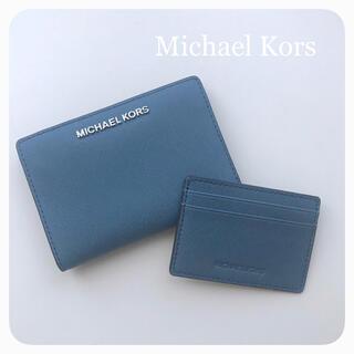 Michael Kors - マイケルコース*財布(ケイトスペード、フルラ、プラダ、イルビゾンテ、コーチ