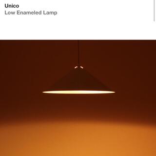 ウニコ(unico)のunico  ライト 照明  定価18,000円ぐらい(天井照明)