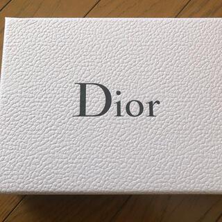 Christian Dior - ディオール トラベルキット