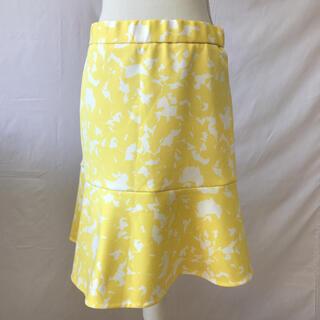 ギンザマギー(銀座マギー)の新品未使用タグ付きマギー、銀座マギー綺麗なお色のジャージーフレアースカート、L(ひざ丈スカート)