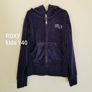 ロキシー(Roxy)のROXY パーカー kids140(ジャケット/上着)