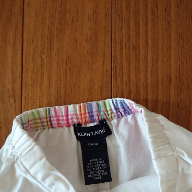 Ralph Lauren(ラルフローレン)のラルフローレン キッズ 24M 上下セット キッズ/ベビー/マタニティのキッズ服女の子用(90cm~)(Tシャツ/カットソー)の商品写真