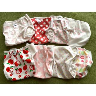 ニシキベビー(Nishiki Baby)のオムツカバー 8枚セット(ベビーおむつカバー)