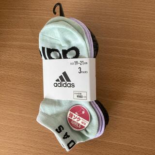 adidas - 【新品】adidas スニーカーソックス 19-21cm