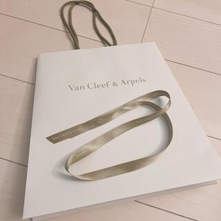 ヴァンクリーフアンドアーペル(Van Cleef & Arpels)のショップ袋(ショップ袋)