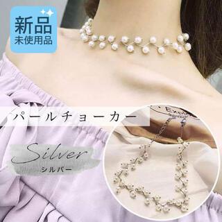 ネツクレス シンプル 韓国 レディース パール チョーカー ネックレス プチプラ