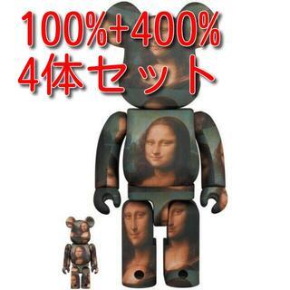メディコムトイ(MEDICOM TOY)のBE@RBRICK モナリザ Mona Lisa 100% 400%(その他)
