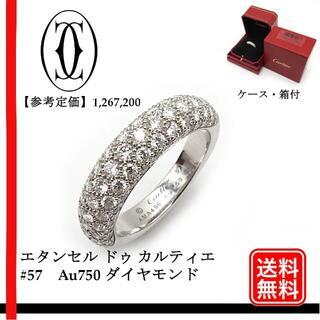 カルティエ(Cartier)のK18WG 750 D #57 エタンセル ドゥ カルティエ リング(リング(指輪))