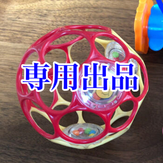 アカチャンホンポ(アカチャンホンポ)のITUKI72様専用 ディズニー オーボール くまのプーさん(その他)
