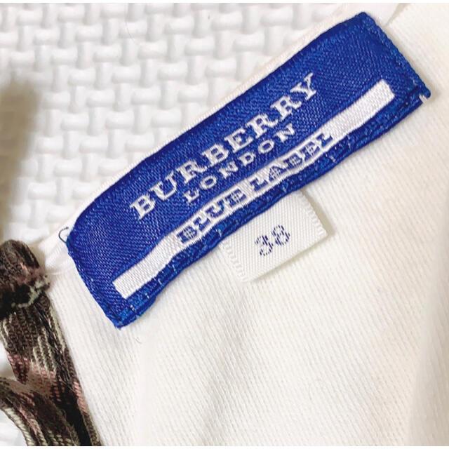 BURBERRY BLUE LABEL(バーバリーブルーレーベル)のBURBERRY ブルーレーベル トップス 38 レディースのトップス(キャミソール)の商品写真