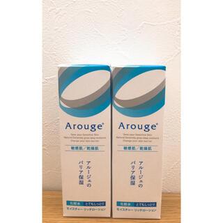アルージェ(Arouge)のアルージェ モイスチャーリッチローション 化粧水(化粧水/ローション)