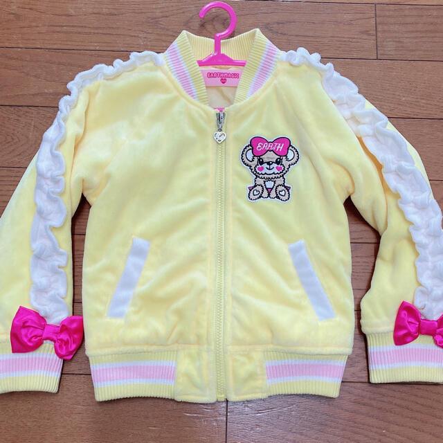 EARTHMAGIC(アースマジック)のおすわりマフィーブルゾン キッズ/ベビー/マタニティのキッズ服女の子用(90cm~)(ジャケット/上着)の商品写真