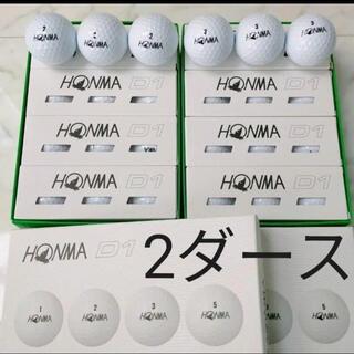 ホンマゴルフ(本間ゴルフ)のシンバ様専用ホンマゴルフ 10ダース(ゴルフ)
