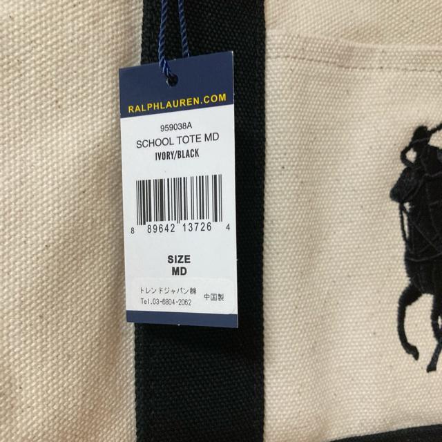 POLO RALPH LAUREN(ポロラルフローレン)の新品未使用ポロラルフローレン トートバッグ レディースのバッグ(トートバッグ)の商品写真