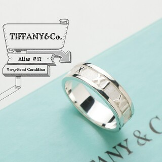 Tiffany & Co. - 新品仕上げ 美品 ティファニー TIFFANY アトラス 12号 リング