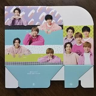 Myojo 2月号 King&Prince 付録 CDケース&DVDケース(アート/エンタメ/ホビー)