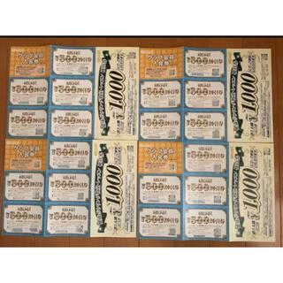 ラウンドワン 株主優待 10000円分(ボウリング場)