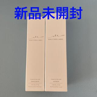 マキアレイベル(Macchia Label)のマキアレイベル 化粧水&乳液(化粧水/ローション)