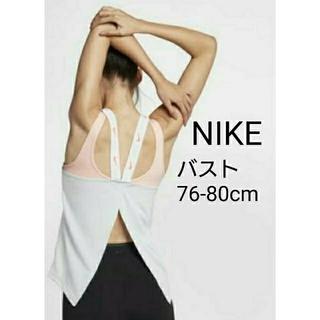 NIKE - 新品 NIKE タンクトップ トップス