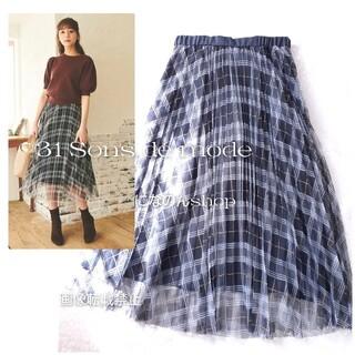 PROPORTION BODY DRESSING - 新品未使用トランテアンソンドゥモード*2020 チェックチュールプリーツスカート