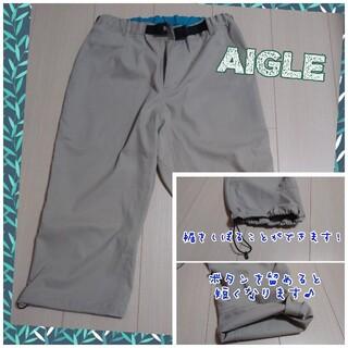 AIGLE - ☆美品☆ AIGLE エーグル 七分丈 アウトドア パンツ