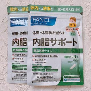 FANCL - ファンケル 内脂サポート ♡ 5398 60日分 2022年7月 送料込み