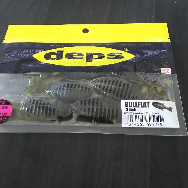 デプス ブルフラット3 スポーツ/アウトドアのフィッシング(ルアー用品)の商品写真