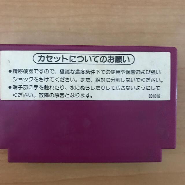 ファミリーコンピュータ(ファミリーコンピュータ)のファミコン ソフト スパルタンX エンタメ/ホビーのゲームソフト/ゲーム機本体(家庭用ゲームソフト)の商品写真