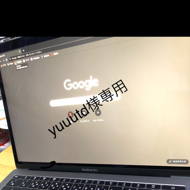 Mac (Apple)(マック)の13インチMacBook Pro - スペースグレイ 2017 スマホ/家電/カメラのPC/タブレット(ノートPC)の商品写真