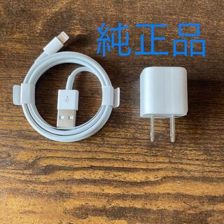 iPhone - iPhone 純正ケーブル アダプタ 新品未使用品