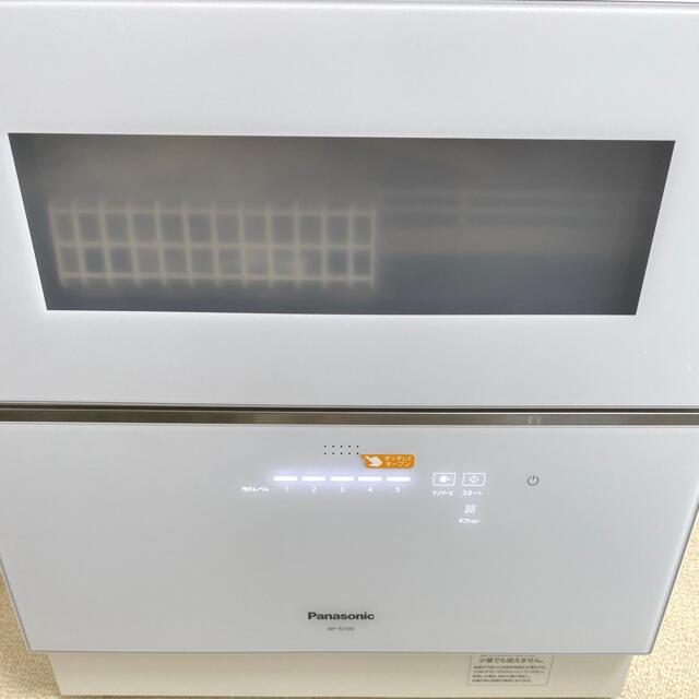 Panasonic(パナソニック)のPanasonic 食洗機 NP-TZ100-W スマホ/家電/カメラの生活家電(食器洗い機/乾燥機)の商品写真