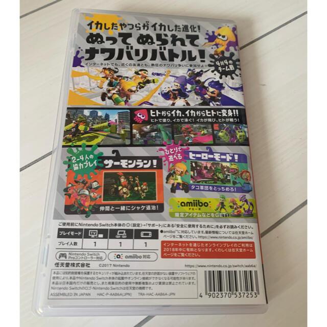 Nintendo Switch(ニンテンドースイッチ)のスプラトゥーン 任天堂スイッチ ソフトのみ エンタメ/ホビーのゲームソフト/ゲーム機本体(家庭用ゲームソフト)の商品写真