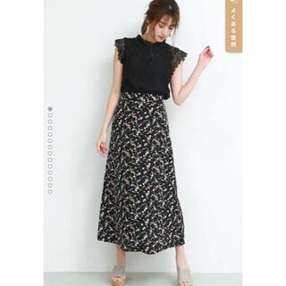 PROPORTION BODY DRESSING - プロポーションボディドレッシング 小花マキシスカート ブラック 黒 2Sサイズ