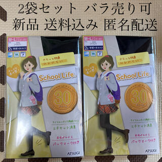 Atsugi - (596) 新品 2足組×2袋セット M〜L 30Dタイツ ブラック