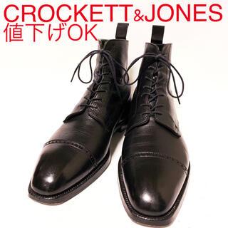 Crockett&Jones - 568.CROCKETT&JONES VILLIERS レースアップ 8.5D