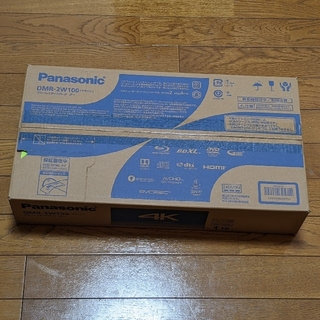 Panasonic - 新品未開封 パナソニック DMR-2W100 ブルーレイ DMR2W100